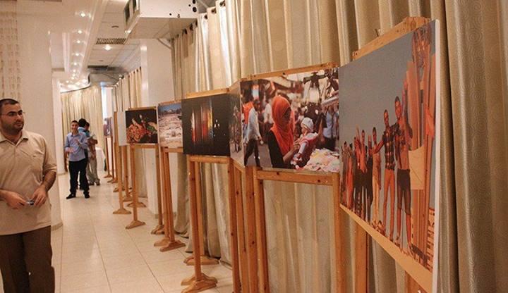 معرض غزة بعيون الشباب