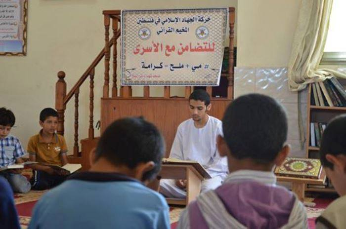 مخيم دير البلح