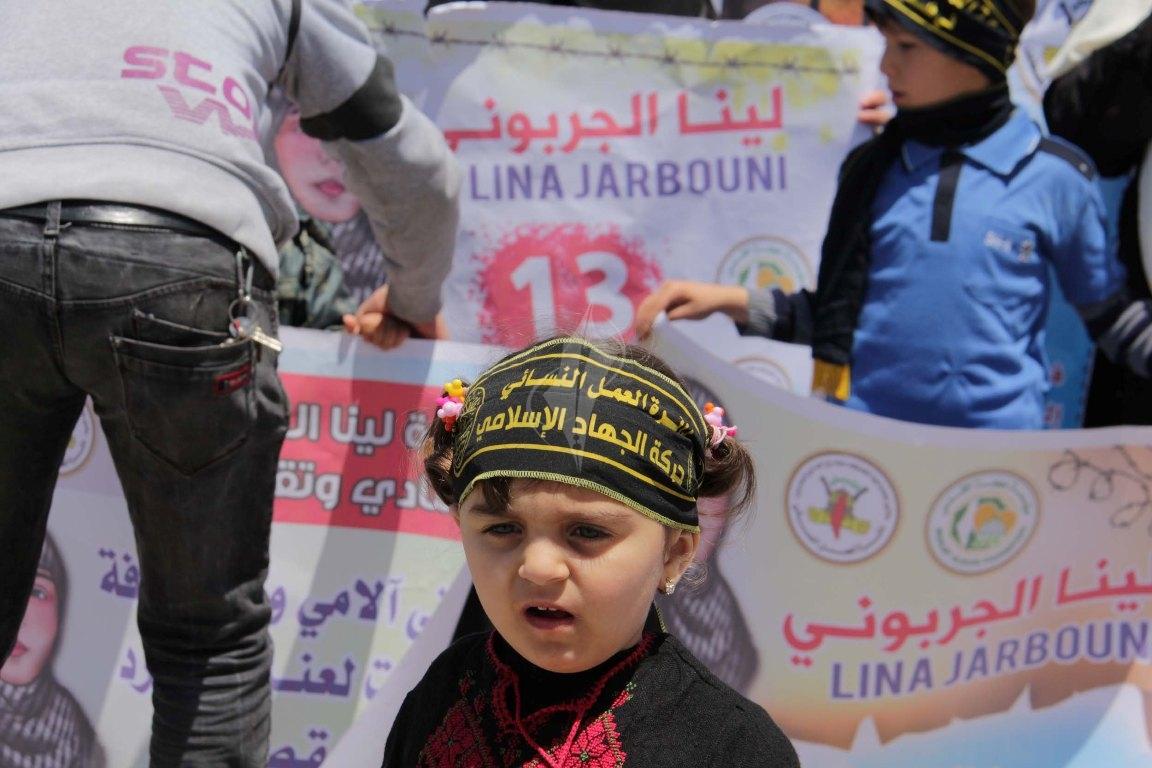 مهجة القدس تنظم وقفة جماهيرية دعماً وإسناداً للأسيرة لينا الجربونى  فى غزة (264638199) 