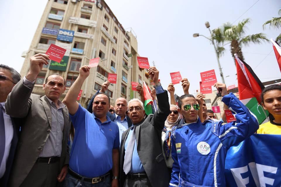 الوقفة التضامنية لتعليق عضوية إسرائيل بالفيفا (1)
