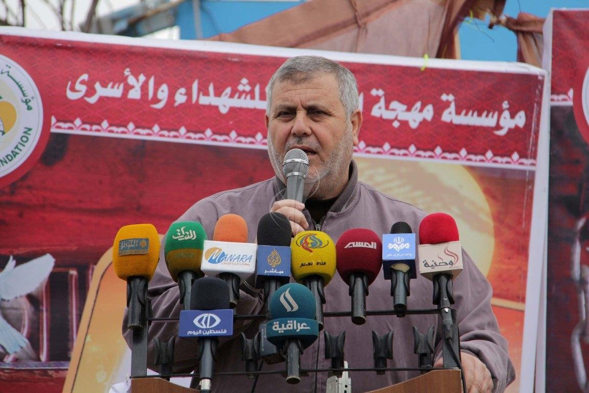 مهجة القدس تنظم وقفة جماهيرية دعماً وإسناداً للأسيرة لينا الجربونى  فى غزة (264638205) 