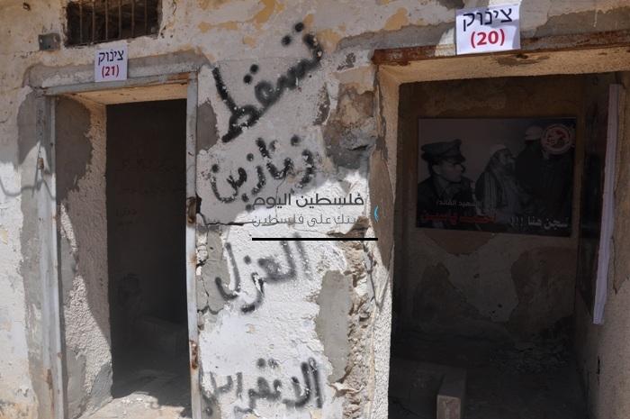 معرض حول السجون الإسرائيلية غزة