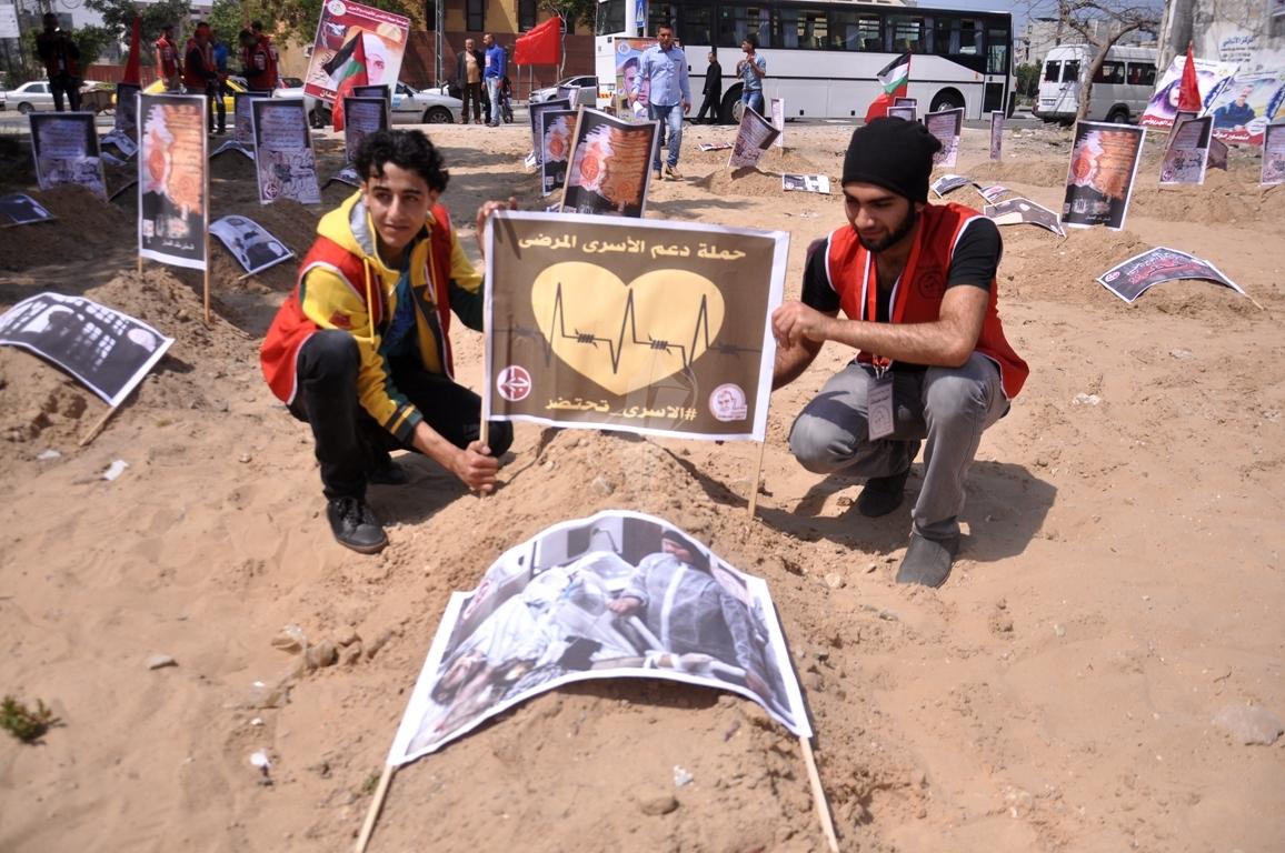 مقبرة للشهداء والمرضى الأحياء القابعون في سجون الاحتلال وسط غزة (261530120) 