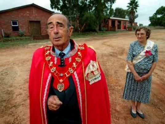 ملك أستراليا