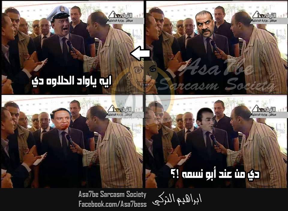 سخرية من اعلامي مصري