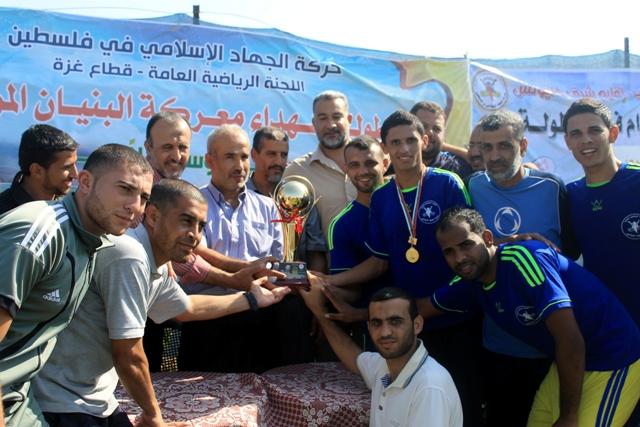 بطولة البنيان المرصوص لكرة القدم (10)
