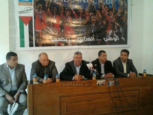 مؤتمر دعم المنتخب الوطني