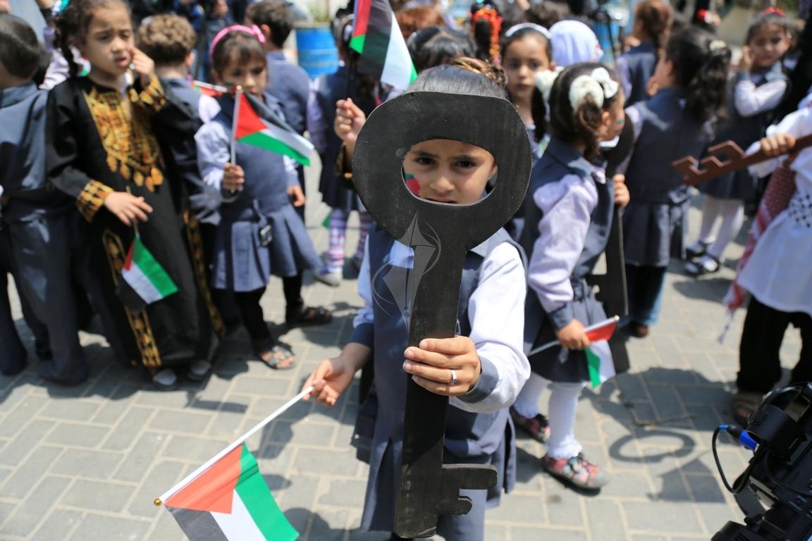 مسيرة للأطفال فى ذكرى النكبة (30111126) 