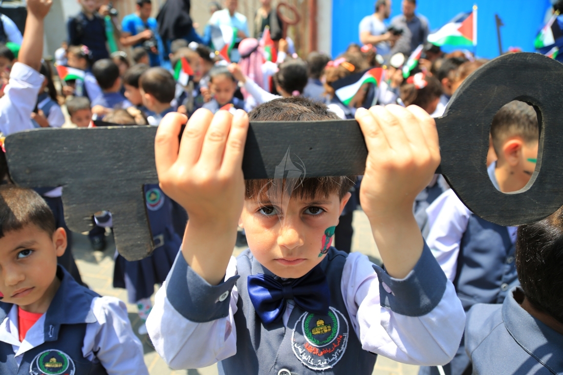 مسيرة للأطفال فى ذكرى النكبة (30111125) 