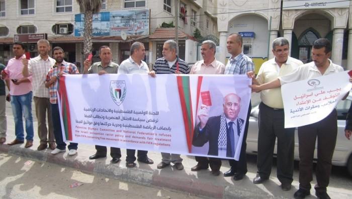 الوقفة التضامنية لتعليق عضوية إسرائيل بالفيفا (13)