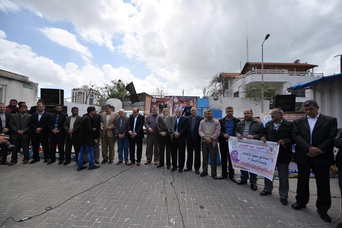 مهجة القدس تنظم وقفة جماهيرية دعماً وإسناداً للأسيرة لينا الجربونى  فى غزة (264638220) 