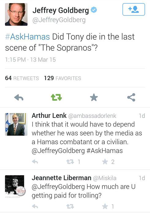 هاشتاج حماس 1