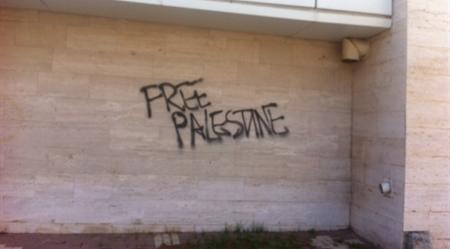 شعارات فلسطين حرة
