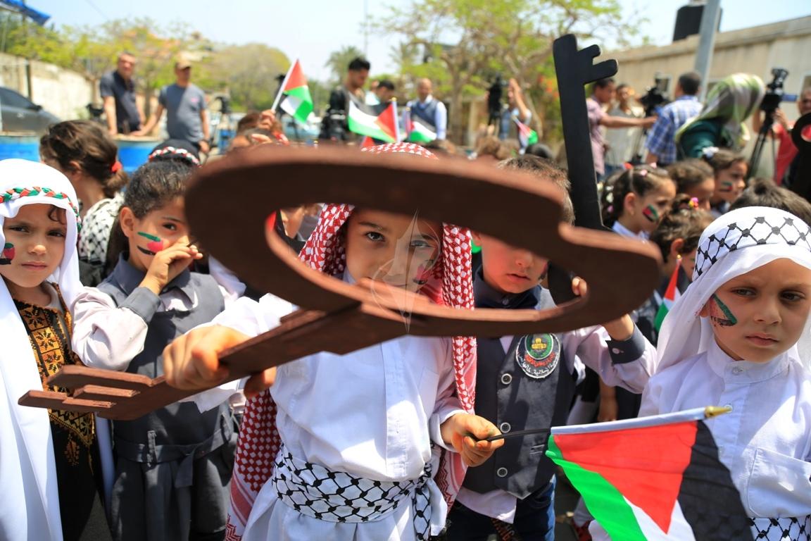 مسيرة للأطفال فى ذكرى النكبة (30111127) 