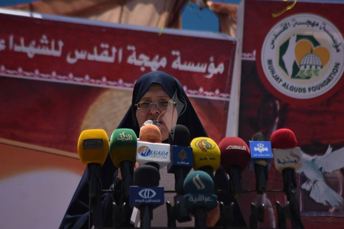 مهجة القدس تنظم وقفة جماهيرية دعماً وإسناداً للأسيرة لينا الجربونى  فى غزة (264638216) 