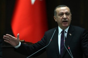 عالمي أردوغان يزور يوليو المقبل b467cf8bbbbce25216e9