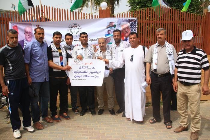 الوقفة التضامنية لتعليق عضوية إسرائيل بالفيفا (8)