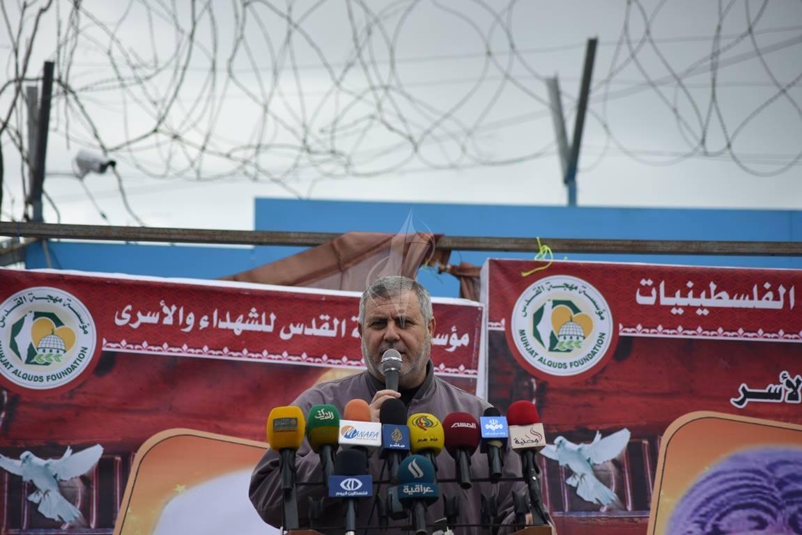 مهجة القدس تنظم وقفة جماهيرية دعماً وإسناداً للأسيرة لينا الجربونى  فى غزة (264638215) 