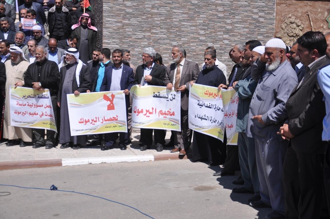 وقفة إسناد لمخيم اليرموك  (278631610) 