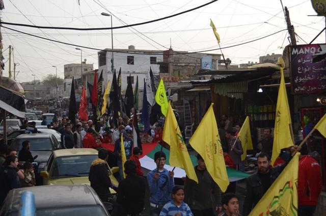 مسيرة للجهاد في بيروت