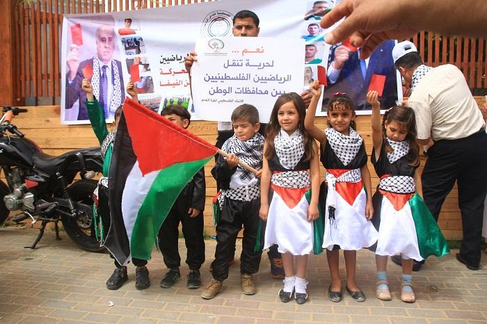 الوقفة التضامنية لتعليق عضوية إسرائيل بالفيفا (9)