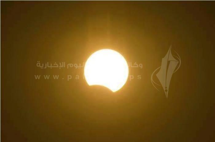 كشوف الشمس