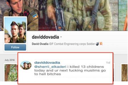 تدوينة جندي اسرائيلي
