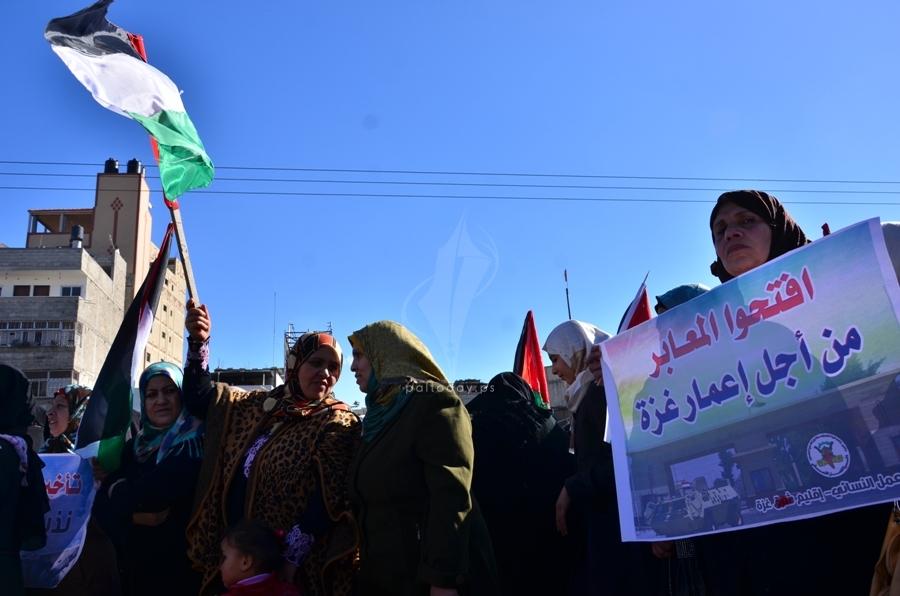 مسيرة لكسر الحصار وإعادة الاعمار بغزة