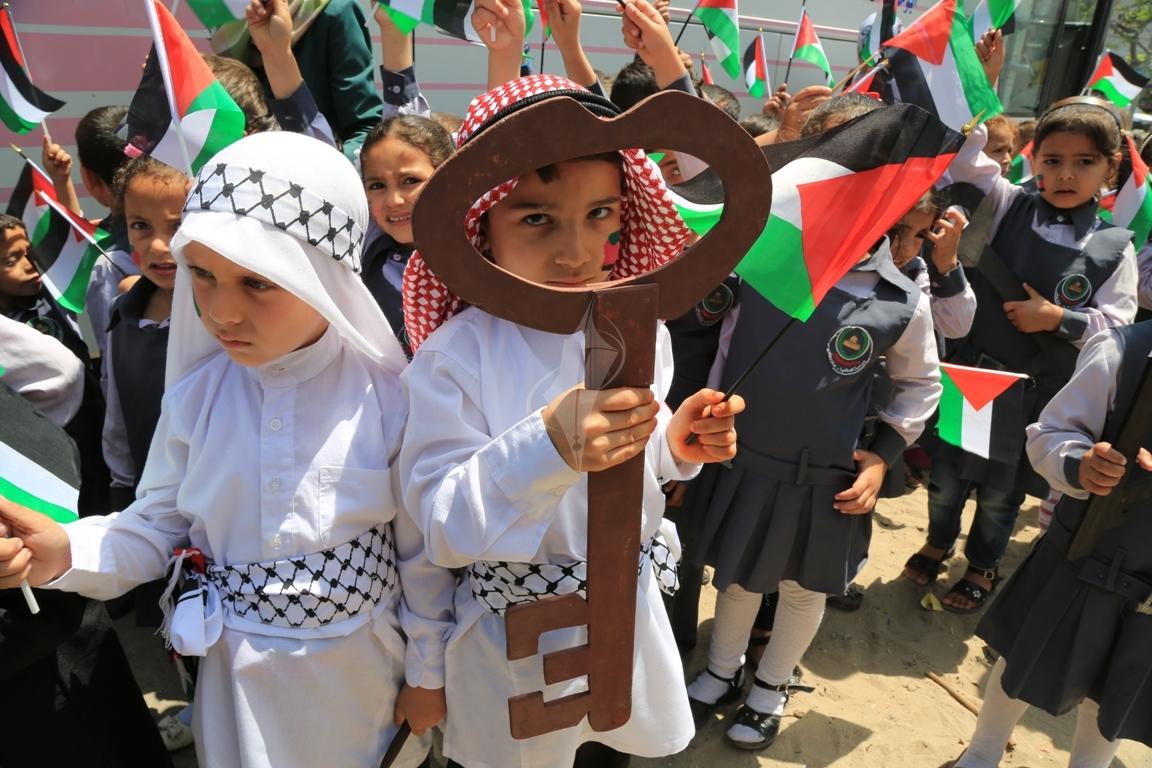 مسيرة للأطفال فى ذكرى النكبة (30111121) 