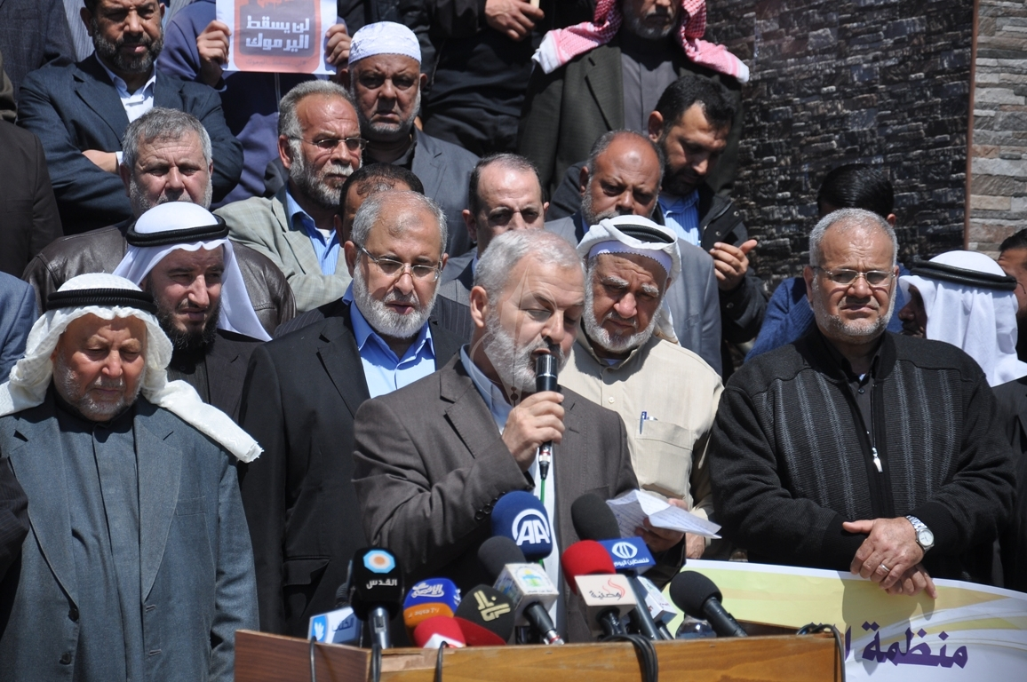وقفة إسناد لمخيم اليرموك  (278631609) 