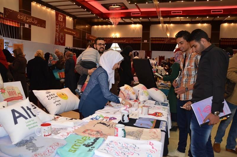 افتتاح معرض نساؤنا بغزة
