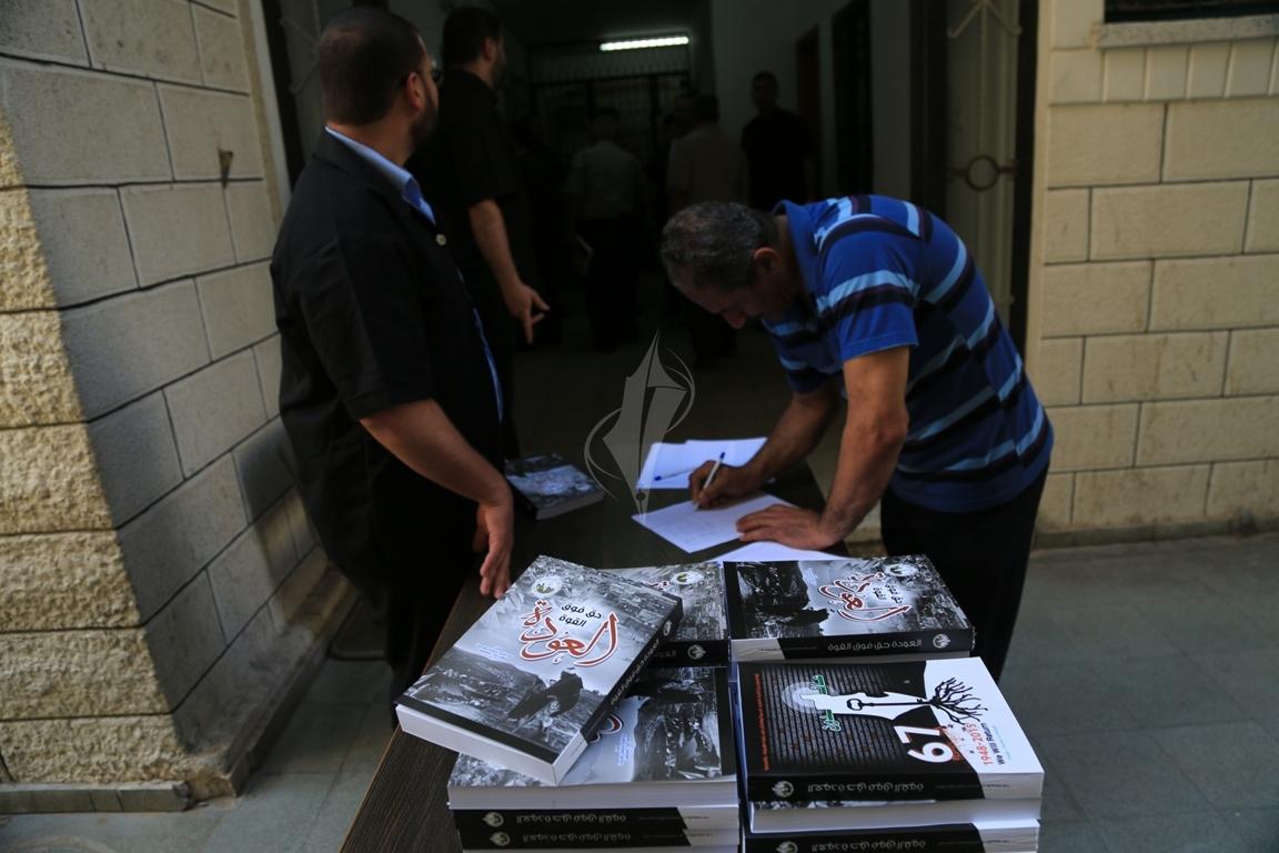 مركز الشام للدراسات والبحوث (30307729) 