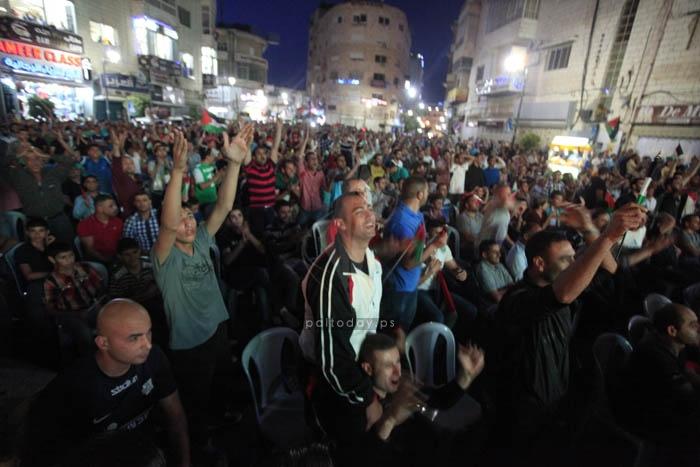 احتفالات في رام الله بعد فوز المنتخب الفلسطيني على نظيره الفلبيني (1-0)