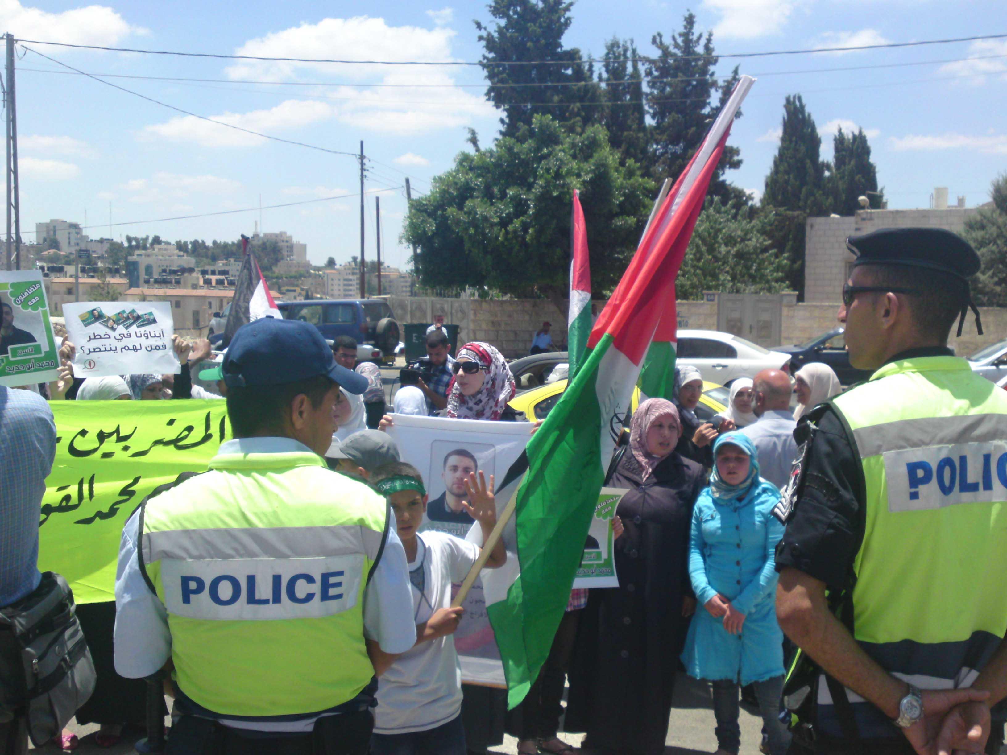 اعتصام رام الله