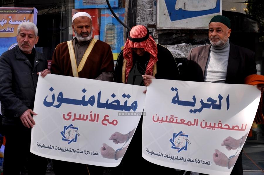 الجهاد الإسلامي ومؤسسة