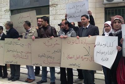 اعتصام تضامني مع الصحفي الشايب