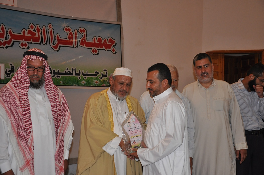 تكريم حفظة القرآن