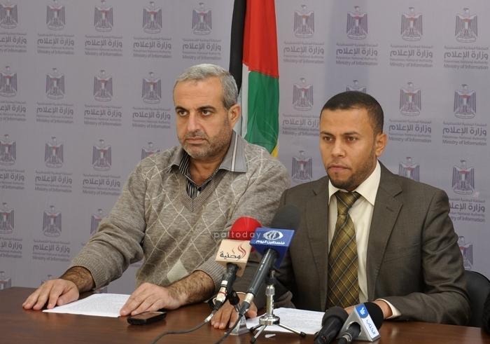 اطلاق مسابقة الشهيد الصحفي علي أبو عفش للعام 2014م