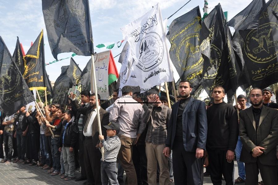 مسيرة نصرة للقران
