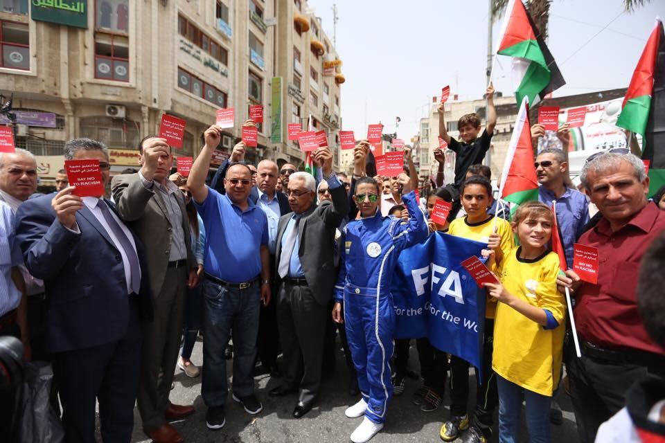 الوقفة التضامنية لتعليق عضوية إسرائيل بالفيفا (7)