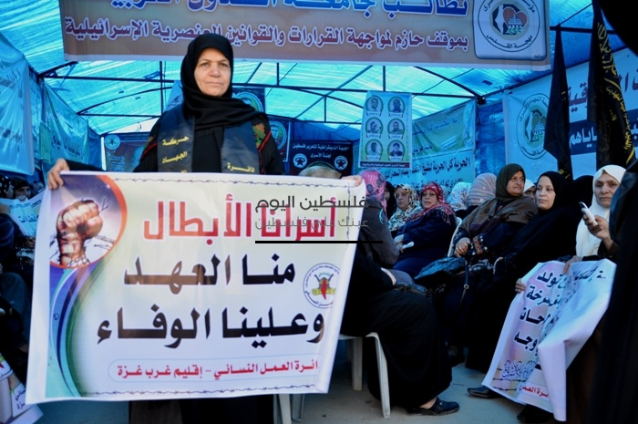 دائرة العمل النسائي تنظم وقفة تضامنية إسناداً للأسرى أمام مقر حقوق الانسان بغزة