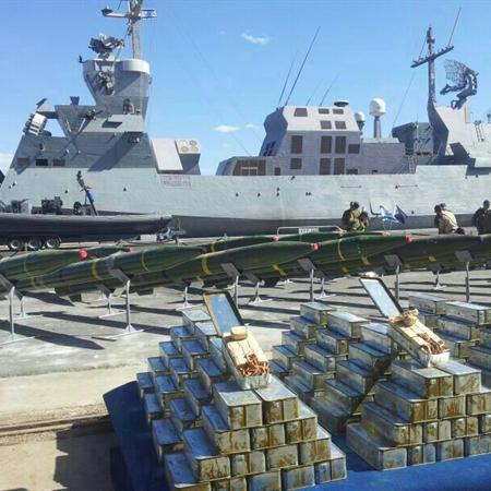 سفينة محملة بالأسلحة