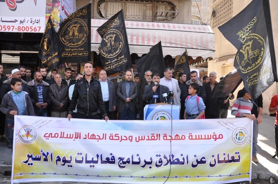 بالصور:مهجة القدس تطلق برنامج فعاليات يوم الأسير الفلسطيني من أمام منزل عائلة الأسير أحمد السكني