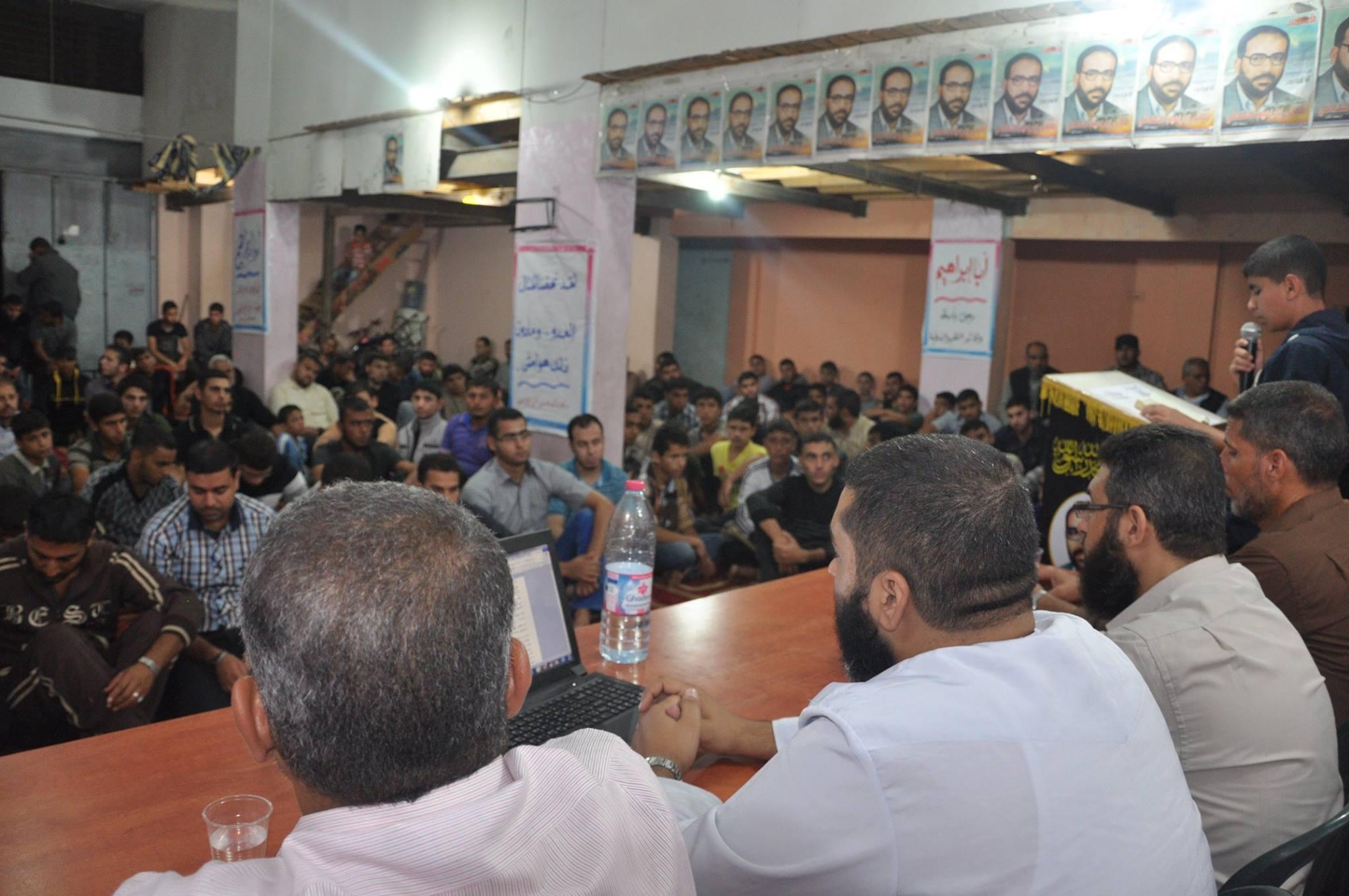 مسجد صلاح الدين ، احتفال الشقاقي