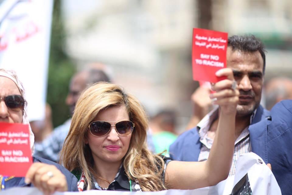 الوقفة التضامنية لتعليق عضوية إسرائيل بالفيفا (2)