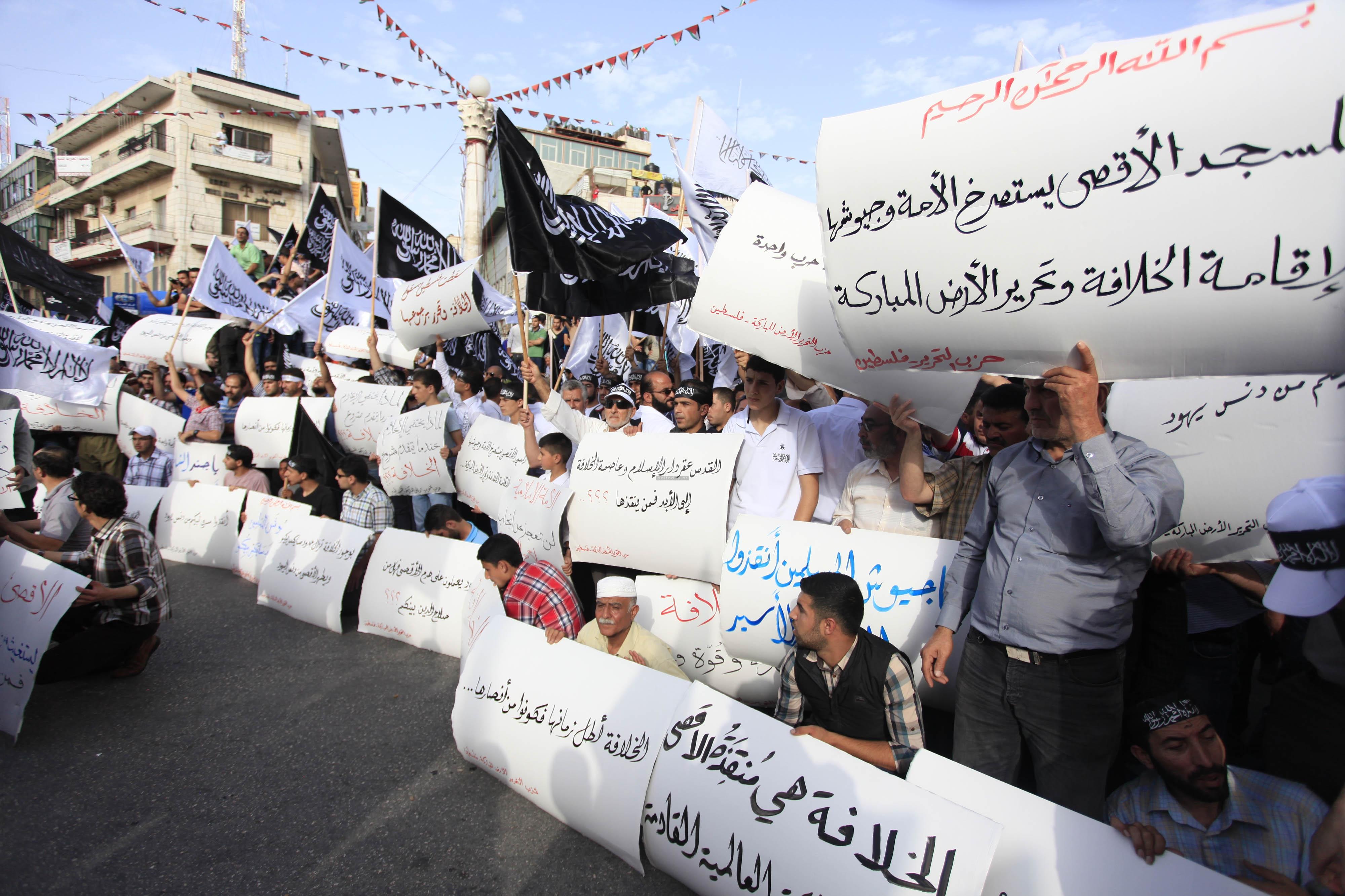 الآلاف تشارك في مسيرة حاشدة لحزب التحرير في رام الله