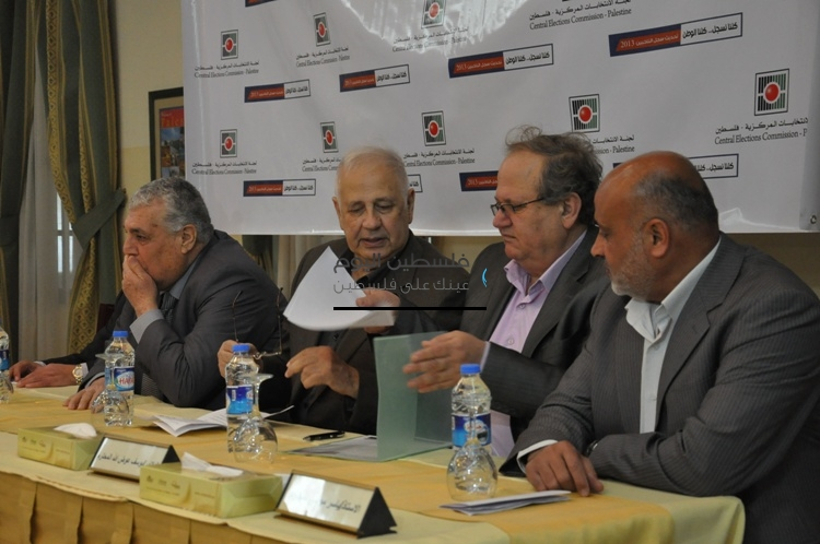 انتخابات غزة