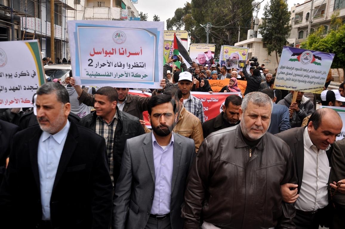 بالصورمسيرة للفصائل بغزة إحياءً ليوم الاسير (61426914) 