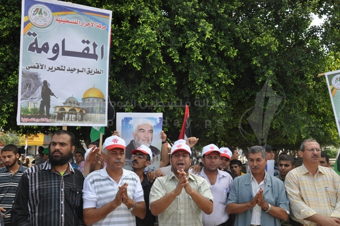 مسيرة  للمسجد الأقصى