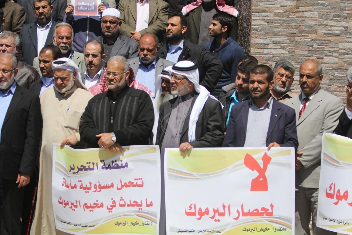 وقفة إسناد لمخيم اليرموك  (278631612) 
